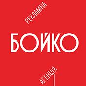 Рекламне агентство Бойко - boiko.pl.ua - Полтава