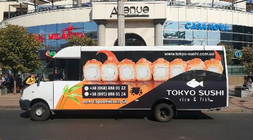 реклама на транспорті у Полтаві